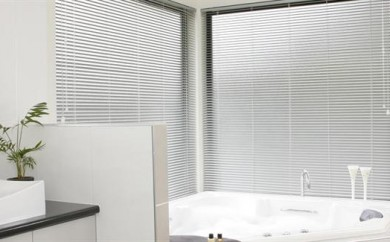 Uniline Privasee Orion Blinds